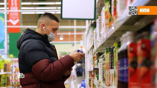 Почему магазинный сок смертельно опасен: объясняют ученые иврачи.еда, напитки.НТВ.Ru: новости, видео, программы телеканала НТВ