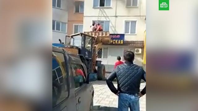 Сахалинские рабочие спасли жильцов горящей квартиры, пересадив их вковш погрузчика.НТВ.Ru: новости, видео, программы телеканала НТВ