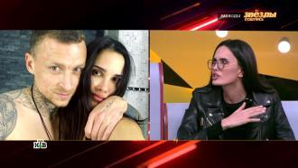 «Были шок, истерика»: Алана Мамаева узнала об измене мужа из соцсетей