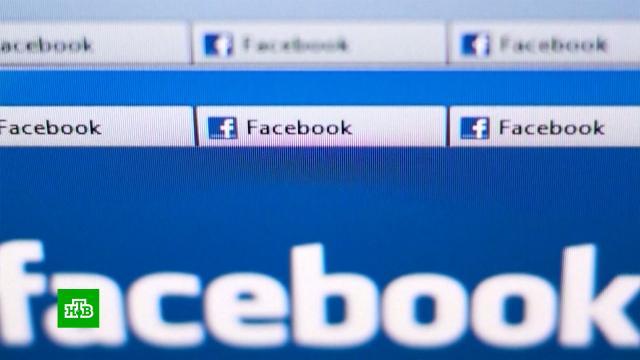Соцсетям и онлайн-кинотеатрам предложат пересчитать свою аудиторию.Интернет, соцсети, законодательство.НТВ.Ru: новости, видео, программы телеканала НТВ