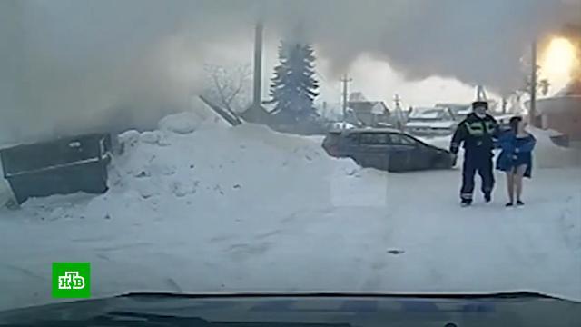 Полицейские в Кемерове спасли семью из охваченного пожаром дома.Кемерово, героизм, пожары, полиция.НТВ.Ru: новости, видео, программы телеканала НТВ