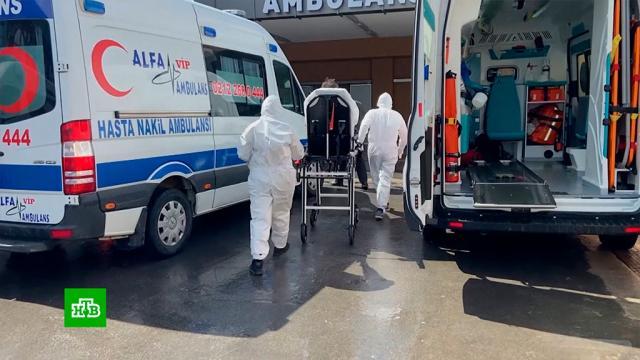 Минздрав Турции назвал ситуацию с<nobr>COVID-19</nobr> встране самым тяжелым периодом пандемии