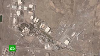 NYT: Израиль организовал взрыв на ядерном объекте вИране