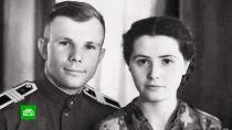Свадебные фото и воспоминания земляков: малоизвестные факты из жизни Юрия Гагарина.МКС, космонавтика, космос, памятные даты, торжества и праздники, юбилеи.НТВ.Ru: новости, видео, программы телеканала НТВ