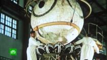 История о риске и подвиге: НТВ покажет документальный фильм «Космос. Путь на старт».юбилеи, кино, НТВ, торжества и праздники, космос, премьера, космонавтика, МКС, памятные даты.НТВ.Ru: новости, видео, программы телеканала НТВ