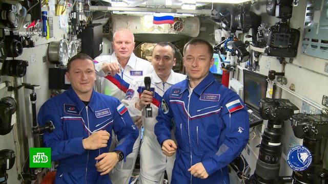 Экипаж МКС поздравил россиян сДнем космонавтики.космонавтика, космос, МКС, памятные даты, торжества и праздники, юбилеи.НТВ.Ru: новости, видео, программы телеканала НТВ