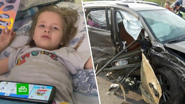 Водитель-наркоман сделал 5-летнюю дочь инвалидом.ДТП, дети и подростки, инвалиды, приговоры, суды.НТВ.Ru: новости, видео, программы телеканала НТВ