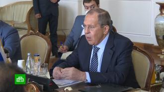 Лавров: Москва осуждает попытки сорвать переговоры по иранской ядерной сделке