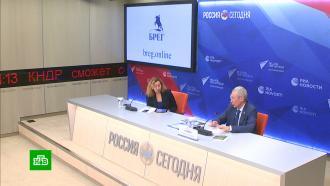 Появилась <nobr>интернет-платформа</nobr> для консолидации русского зарубежья