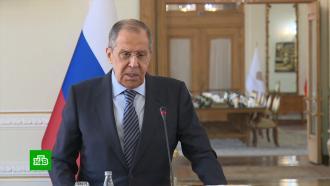 Новые санкции ЕС против Ирана Лавров назвал «ошибкой, которая хуже преступления»