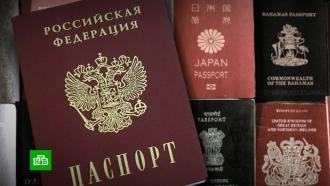 Российский паспорт поднялся на две позиции врейтинге свободы поездок