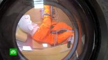 В России создали экзоскелет «Легкий шаг» для реабилитации космонавтов.космонавтика, космос, наука и открытия.НТВ.Ru: новости, видео, программы телеканала НТВ