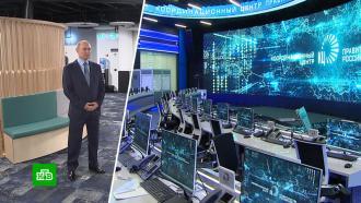 Путин оценил работу координационного центра кабмина