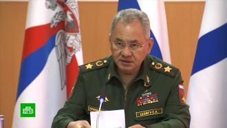 Шойгу: США иНАТО перебрасывают войска кграницам России