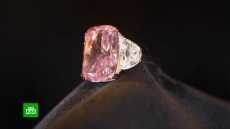 Редчайший розовый бриллиант «Сакура» выставили на аукцион