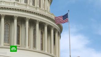 Разведка США дала оценку «российской угрозе»