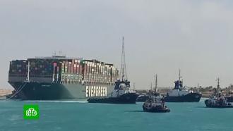 Египет конфисковал Ever Given за блокировку Суэцкого канала
