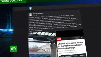 Захарова уличила CNN во лжи всюжете о«подготовке России квойне»