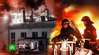 Двух пожарных приговорили к условным срокам по делу о гибели их коллег