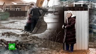 Засыпанный овраг вызвал потоп вкоттеджном поселке