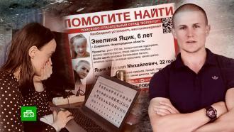«Забрал на прогулку ине вернул»: украинского <nobr>фитнес-блогера</nobr> обвинили впохищении дочери