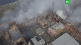 Последствия пожара на «Невской мануфактуре»: видео с дрона