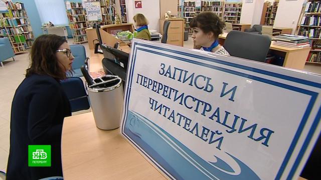 ВПетербурге впервые выберут лучшего университетского библиотекаря.Санкт-Петербург, библиотеки и книгоиздание, вузы, фестивали и конкурсы.НТВ.Ru: новости, видео, программы телеканала НТВ