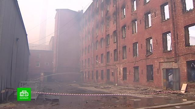 У предпринимателей с «Невской мануфактуры» сгорело всё имущество.Санкт-Петербург, пожары.НТВ.Ru: новости, видео, программы телеканала НТВ