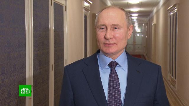 Путин рассказал о «хорошем иммунном» ответе после прививки.вакцинация, коронавирус, прививки, Путин.НТВ.Ru: новости, видео, программы телеканала НТВ