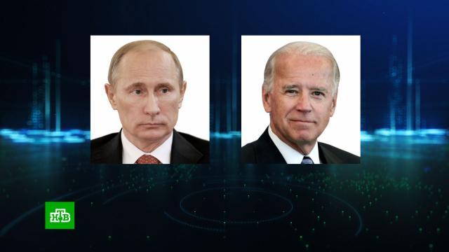 Европейские столицы начали борьбу за право организовать встречу Путина и Байдена.Австрия, Байден, переговоры, Финляндия, Путин, Чехия, Исландия, Вена, Хельсинки, США.НТВ.Ru: новости, видео, программы телеканала НТВ