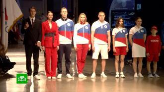ВРоссии презентовали олимпийскую форму