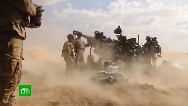 Байден заявил опланах США вывести войска из Афганистана ксентябрю.Афганистан, Байден, США, армии мира, войны и вооруженные конфликты.НТВ.Ru: новости, видео, программы телеканала НТВ