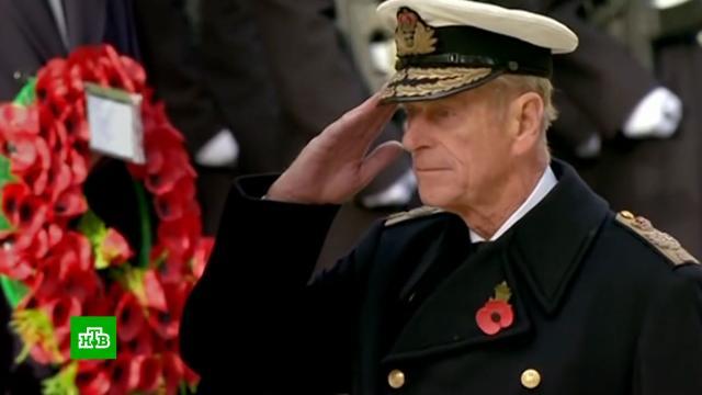 Подготовка кпрощанию: как пройдут похороны принца Филиппа.Великобритания, монархи и августейшие особы, похороны, смерть.НТВ.Ru: новости, видео, программы телеканала НТВ