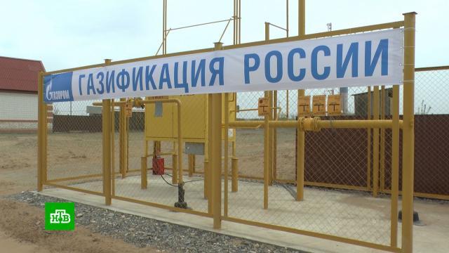 В Астраханской области ввели в эксплуатацию новый газопровод.Астраханская область, Газпром, газ.НТВ.Ru: новости, видео, программы телеканала НТВ