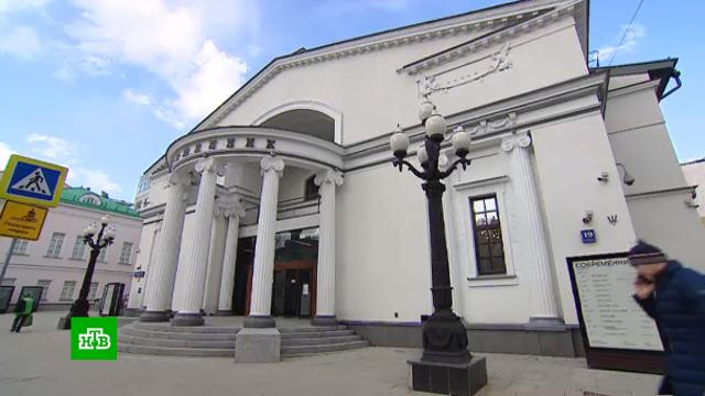 Театр «Современник» празднует 65-летие.памятные даты, театр, юбилеи.НТВ.Ru: новости, видео, программы телеканала НТВ