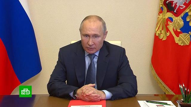 Путин обсудил сСовбезом ответные меры на антироссийские санкции США.Путин, США, санкции.НТВ.Ru: новости, видео, программы телеканала НТВ