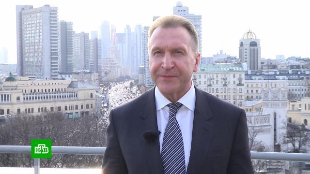 ВЭБ планирует к 2025 году реализовать инвестпроекты на 10 трлн рублей.экономика и бизнес.НТВ.Ru: новости, видео, программы телеканала НТВ