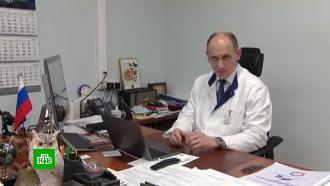 Главный онколог Москвы: у нас самый большой в мире опыт малоинвазивных операций