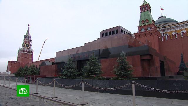 Мавзолей Ленина в Москве после долгого перерыва открыли для посетителей.Москва, выставки и музеи.НТВ.Ru: новости, видео, программы телеканала НТВ