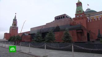 Мавзолей Ленина в Москве после долгого перерыва открыли для посетителей