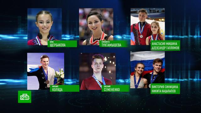 Россия впервые выиграла командный ЧМ по фигурному катанию.спорт, фигурное катание.НТВ.Ru: новости, видео, программы телеканала НТВ