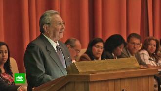 Конец эпохи: Рауль Кастро уходит с чувством выполненного долга