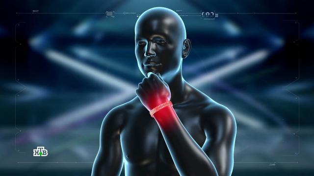 Естьли лечебный эффект от магнитных браслетов?НТВ.Ru: новости, видео, программы телеканала НТВ