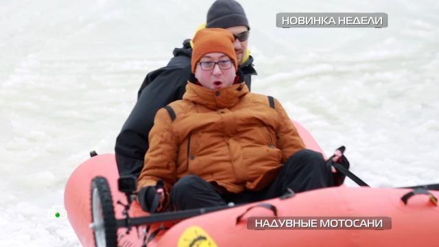 Тест надувных рыбацких мотосаней.НТВ.Ru: новости, видео, программы телеканала НТВ