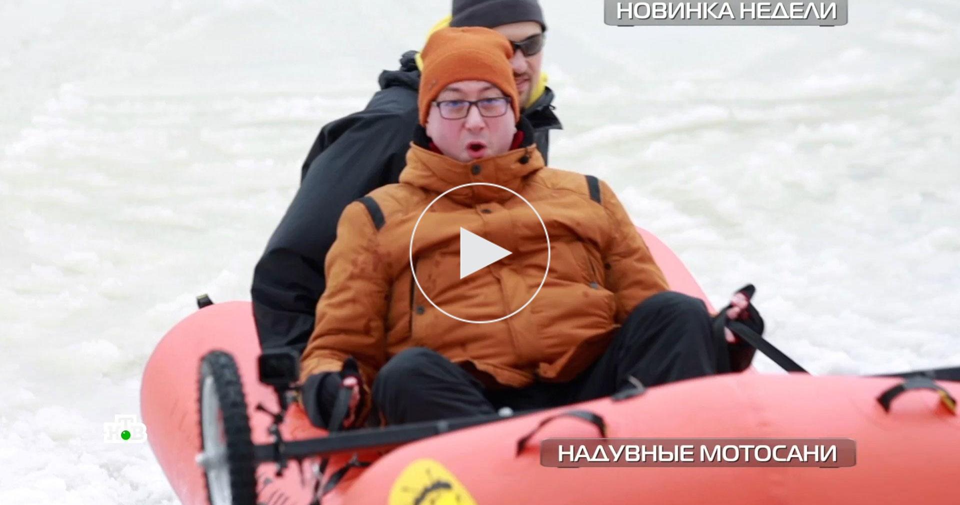 Тест надувных рыбацких мотосаней