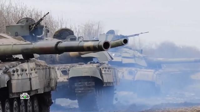 Спецпомощник Обамы предупредил Киев опоследствиях войны сРоссией.США, Украина, армии мира, войны и вооруженные конфликты.НТВ.Ru: новости, видео, программы телеканала НТВ