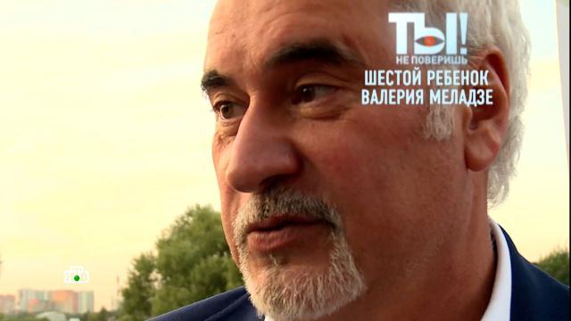 Меладзе не претендует на материнский капитал за третьего ребенка.артисты, дети и подростки, шоу-бизнес, эксклюзив.НТВ.Ru: новости, видео, программы телеканала НТВ