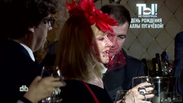 Затяжная ссора: Киркоров не появился на дне рождения Пугачёвой.Пугачёва, знаменитости, торжества и праздники, шоу-бизнес, эксклюзив.НТВ.Ru: новости, видео, программы телеканала НТВ