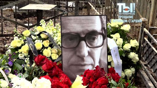 «Он не собирался уходить»: смерть Эмиля Верника стала шоком для его близких.знаменитости, смерть, шоу-бизнес, эксклюзив.НТВ.Ru: новости, видео, программы телеканала НТВ