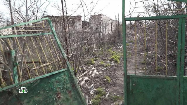 «Это не жизнь»: украинские обстрелы разрушают поселки Донбасса.ДНР, Зеленский, ЛНР, Украина, войны и вооруженные конфликты.НТВ.Ru: новости, видео, программы телеканала НТВ